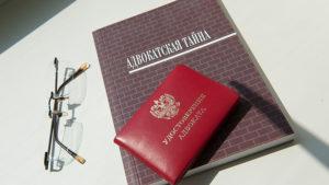 Рекомендации по обеспечению адвокатской тайны и гарантий независимости адвоката при осуществлении адвокатами профессиональной деятельности