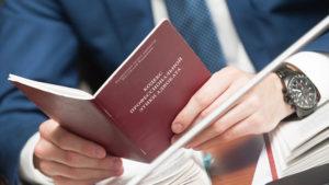 Разъяснение № 02/18 Комиссии по этике и стандартам по вопросам применения п. 2 ст. 5 и п. 5 ст. 9 Кодекса профессиональной этики адвоката